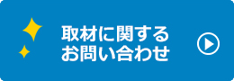syuzai-info