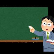検定講座概要のイメージ